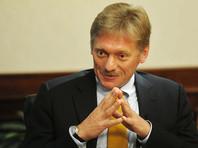 """В Кремле призвали """"не размывать"""" российскую идею  о миротворцах в Донбассе"""