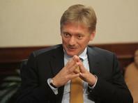 Кремль в очередной раз опроверг причастность к покупке политической рекламы в Facebook