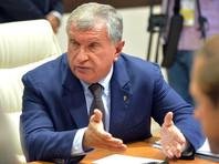 Стенограмма разговора Сечина с Улюкаевым была представлена прокуратурой в Замоскворецком суде, где слушается дело экс-министра, 5 сентября