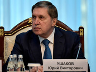 Юрий Ушаков