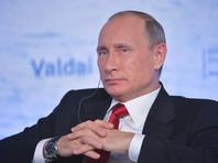 """На встрече с участниками валдайского клуба Путин будет обсуждать """"созидательное разрушение"""" - РБК"""