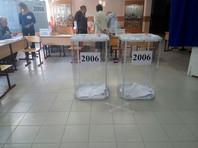 В Москве в 8 утра начали работу более 3 тысяч избирательных участков