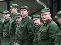По данным ведомства, столь резкое сокращение количества граждан, призываемых на военную службу происходит впервые. Оно обусловлено ростом числа военнослужащих-контрактников