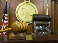"""""""Поэтому для начала дам поручение МИД обратиться в суд. Посмотрим, как эффективно работает хваленая американская судебная система"""", - добавил президент"""