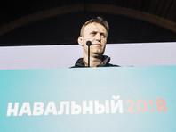 Навальный пошел по этапу: второй предвыборный этап осеннего турне кандидата в президенты - Новосибирск, Владивосток, Хабаровск