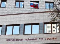 В иске, поданном в Бабушкинский районный суд Москвы, говорится, что Росавиация, согласно законодательству, не имеет полномочий аннулировать свидетельства