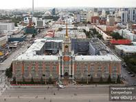 """В Екатеринбурге новая волна эвакуаций: неизвестные """"заминировали"""" резиденцию губернатора, министерства, почтамт"""