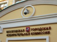 В Сети появились два ролика о подготовке фальсификаций на предстоящих в воскресенье выборах муниципальных депутатов в Москве