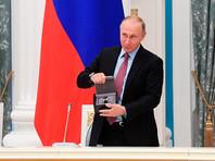 """Путин подарил главе ВТБ """"куранты"""""""