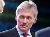 """В Кремле оценили дело Серебренникова как """"резонансное"""": """"Было бы странно его не замечать"""""""