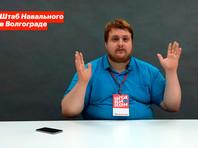 Инспекторы в Петербурге попытались помочь координатору штаба Навального сесть под домашний арест, но им помешал эвакуатор