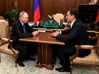 Временно исполняющим обязанности руководителя региона назначен Глеб Никитин