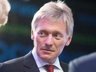 """В Кремле отрицают передачу Путиным в 2010 году """"списка требований"""" Литве"""