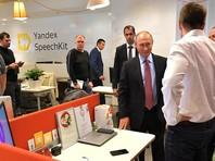 """Путину в """"Яндексе"""" в условиях повышенной безопасности показали """"Алису"""", беспилотный автомобиль и обещали индустриальную революцию"""