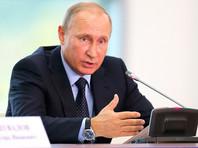 Путин не получал от Трампа приглашения на саммит по реформе ООН, заявили в Кремле