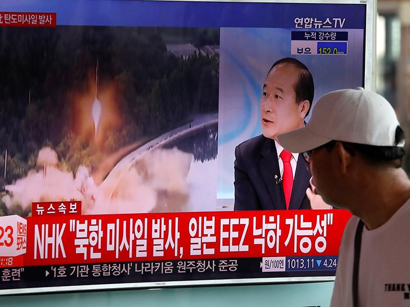 Телетрансляция об очередном ракетном испытании КНДР в Южной Корее