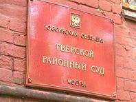 """Участника акции протеста 12 июня в Москве приговорили к 2,5 года за """"неопасные удары ногами в спины"""" правоохранителей"""