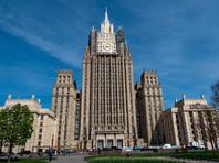 МИД РФ обвинил Украину в нарушении интересов русскоязычных граждан  из-за закона об образовании