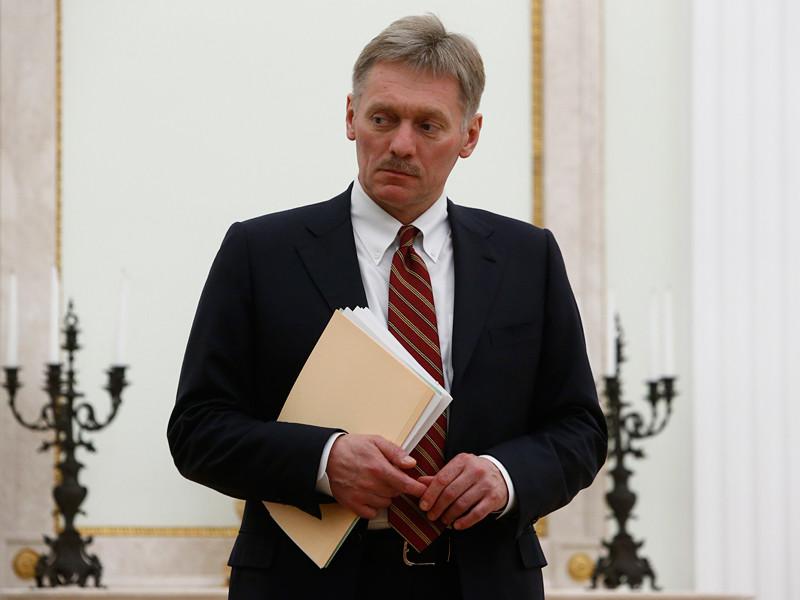 Пресс-секретарь президента России Дмитрий Песков подтвердил информацию о предложенном Кремлем американскому президенту Дональду Трампу плане быстрого восстановления отношений между Россией и США