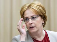 Минздрав РФ проверит кубанскую больницу, пациент которой умер, пока его возили по медучреждениям