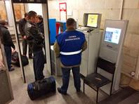 Минтранс меняет правила проезда пассажиров в метро, отменяя тотальный досмотр