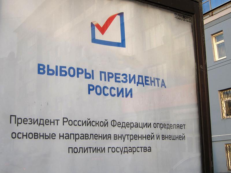 Рейтинг доверия президенту Владимиру Путину в народе по данными на последнюю неделю августа и начало сентября составил 50,1%