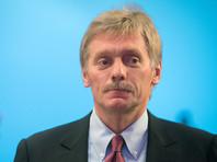 """Пресс-секретарь президента России Дмитрий Песков не согласен с мнением, что должность губернатора в России в последнее время становится все более """"технической"""""""