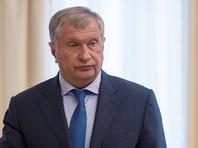 """""""Росбалт"""": Сечин не выполнил инструкции ФСБ, когда передавал Улюкаеву """"корзинку с колбасой"""""""