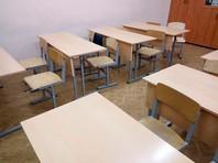 Принудительные поборы в школах: в Забайкалье учебники дают в аренду, в Татарстане требуют 16 кг картошки