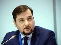 Этим же указом президент назначил Александра Цыбульского временно исполняющим обязанности губернатора до вступления в должность лица, избранного на пост главы региона