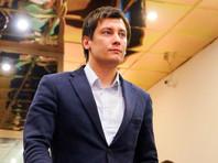 """Мосгорсуд в 33 раза увеличил сумму компенсации следователю из """"списка Магнитского"""" по иску к экс-депутату Гудкову"""