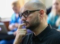 Путин прокомментировал дело Серебренникова: у власти к режиссеру только один вопрос