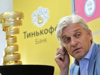 К блогеру, выпустившему скандальный ролик про Тинькова и его банк, ворвались с обыском