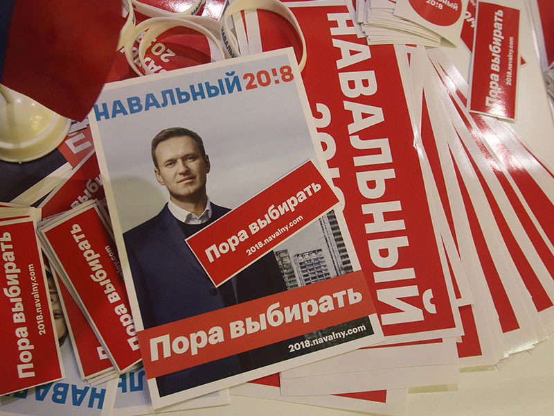 Штабу Навального, проводящему большое осеннее предвыборное турне, не согласовали митинги в Питере, Петрозаводске, Красноярске, Казани, Перми