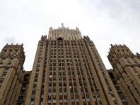 В МИД РФ назвали голословными обвинения со стороны США в нарушении договоренности по нераспространению оружия массового поражения и заявили в ответ о своих претензиях к США по поводу соблюдения Договора о ракетах средней и меньшей дальности (ДРСМД)