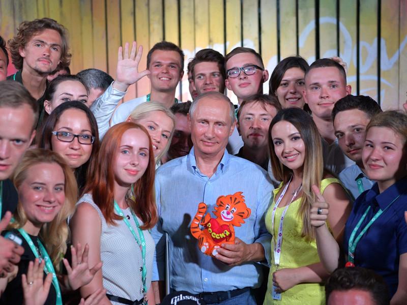 """20 августа Путин посетил площадку Всероссийского молодежного образовательного форума """"Таврида"""" в Крыму, опоздав почти на восемь часов"""