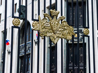 На данный момент в Минобороны РФ никак не прокомментировали сообщения о гибели Тарасюка