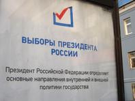 За полгода до выборов президента Путину доверяет половина россиян, выяснил ВЦИОМ