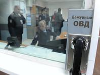 В Москве закидали бутылками с зажигательной смесью здание Федерации еврейских общин