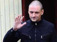 Удальцова задержали на одиночном пикете у Госдумы
