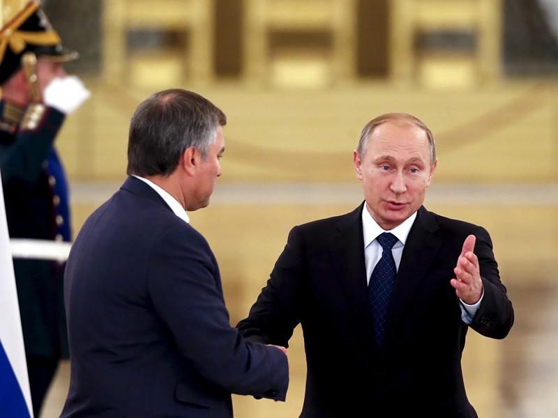 Сам Володин баллотироваться не планировал, он назвал тему своего возможного участия придуманной журналистами, и добавил, что нужно сделать все для того, чтобы Путин оставался и дальше