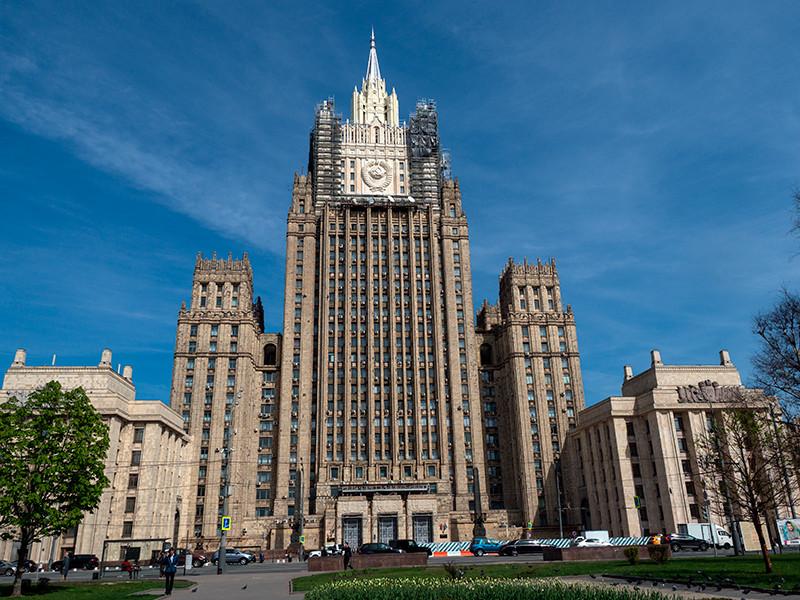 МИД вручил ноту протеста США из-за планируемых обысков в торгпредстве РФ в Вашингтоне