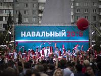 В Омске митинг Навального собрал до 7000 человек