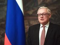 """""""В целом можно прогнозировать, что по мере приближения к выборам президента России попытки повлиять на нашу ситуацию, подточить стабильность изнутри не будут идти на убыль. Они усилятся. Нам надо подойти к этим процессам в прямом смысле слова во всеоружии"""", - сказал Рябков"""