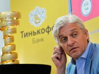 Хованский удалил ролики про Тинькова после того, как ему выломали дверь в квартиру