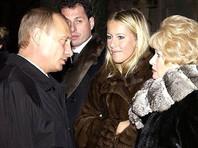 Владимир Путин, Ксения Собчак, Людмила Нарусова, 2003 год