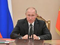 Путин обсудил с Совбезом ситуацию с КНДР после очередного ракетного пуска