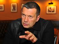 Навальный опубликовал расследование о телеведущем Соловьеве, рассказав о его элитной недвижимости и удостоверении резидента Италии