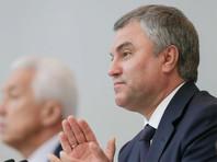 """""""По-другому и не мыслю"""": Володин заверил, что не будет перебивать президентский пост у Путина и не видит ему ни единой альтернативы"""