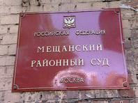 """Автор книги """"Путин на мировой арене"""" Николай Зубков арестован судом за призывы к экстремизму"""